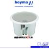 BEYMA CL6