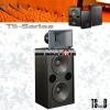 Electro-Voice TS940D