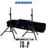 SAMSON TS50P