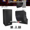 Electro-Voice EVF-1122D/66-BLK