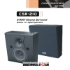 PHD CSR-210